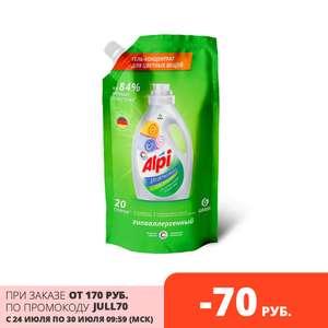"""Концентрированное жидкое средство для стирки """"ALPI color gel"""" (дой-пак 1000 мл)"""