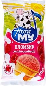 Мороженое Нота Му в ассортименте