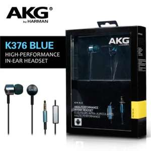AKG K376 Алюминиевые наушники-вкладыши за 28.99$
