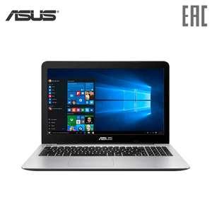 Ноутбук Asus X556UQ + экспресс доставка по РФ