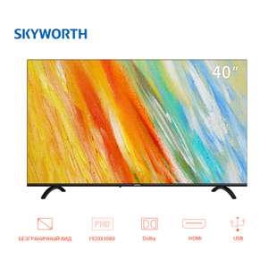 "Телевизор 40"" SKYWORTH 40E20"
