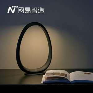Умная настольная лампа - ночник YANXUAN за  35.99$