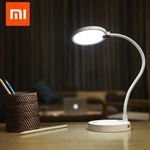 Xiaomi COOWOO U1 Led Lamp