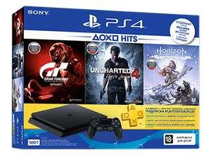 PS4 500GB + GT Sport, Uncharted 4, Horizon Zero Dawn + PS Plus на 3 месяца