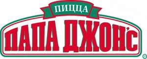 Пицца «Пепперони» за 100₽ 28 марта в Папа Джонс
