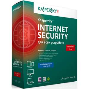 Kaspersky Internet Security 1 год 2 устройства