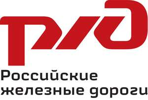 РЖД - Скидка до 40% в плацкартные вагоны и другие акции.