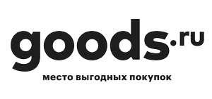 -1000₽ на заказ от 5000₽ на Goods.ru
