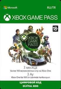 Xbox Game Pass на 6 месяцев за полцены! [DNS, М.Видео, Эльдорадо]