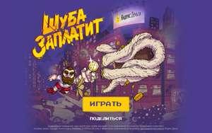 50 рублей на Яндекс Кошелек