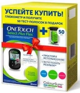 Глюкометр бесплатно при покупке тест полосок