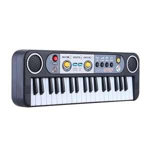 Детское мини пианино с микрофоном