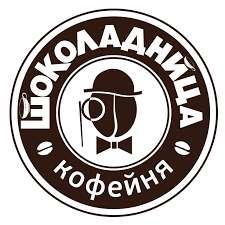 Бесплатно получаем 200 баллов (200р) в Шоколаднице