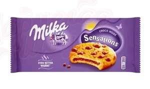 ️ Кофе в подарок за покупку печенья Milka Sensations! ️