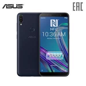 Asus Zenfone Max Pro M1 4+64GB [официальная российская гарантия]