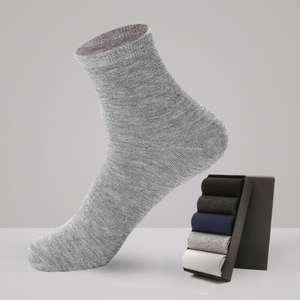 Комплект носков за 2.99$
