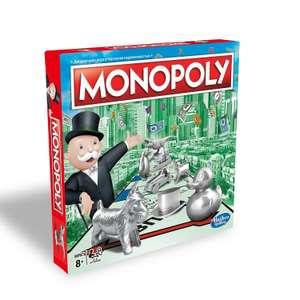 Настольная игра Hasbro Games Классическая Монополия Обновленная
