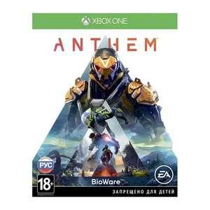 [Xbox] Anthem