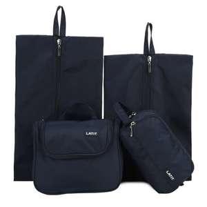 Комплект сумок для хранения Latit за $9.99