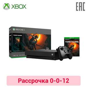Xbox One X 1 ТБ + Shadow of the Tomb Raider