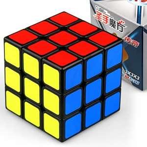 Кубик Рубика Shengshou 3х3х3 за $3.99