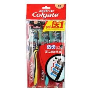 Зубные щетки Colgate с древесным углем 3 шт.