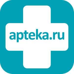 Промокод Аптека.ру на январь 2018 — скидка 3% на Ваш заказ!