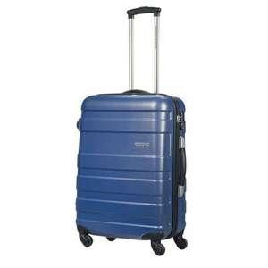 Карусель - Скидка на чемоданы American Tourister