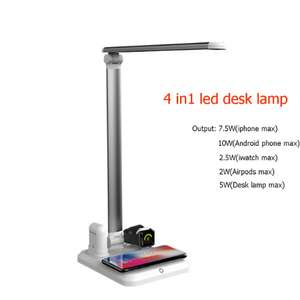 Настольная лампа с встроенной беспроводной зарядкой. Цена 26.91$