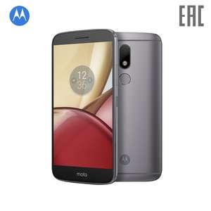Motorola М за $128