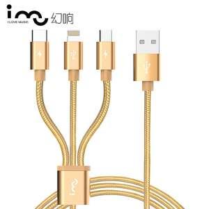 Кабель 3-в-1 Lightning, Micro USB, Type-C