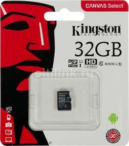 KINGSTON Canvas Select 32 ГБ, 80 МБ/с