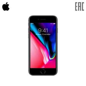Apple iPhone 8 64 ГБ Официальная российская гарантия