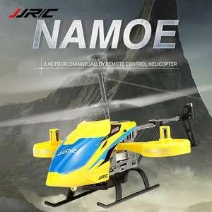Вертолет JJR / C JX02 RC за 22.29