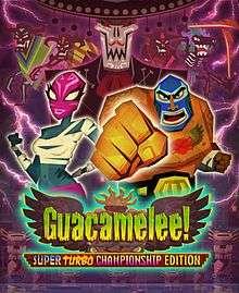 [Steam] Игра Guacamelee Бесплатно