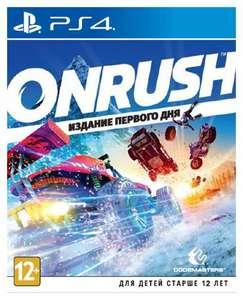 Игра для PlayStation 4 Deep Silver Onrush, Издание первого дня