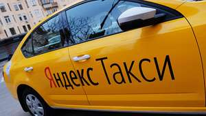 Промокод 1500р на 2 поездки в  Яндекс.такси [МСК]