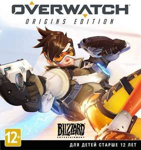 [PC, PS4, XBOX ONE] Overwatch играть БЕСПЛАТНО 21–28 мая