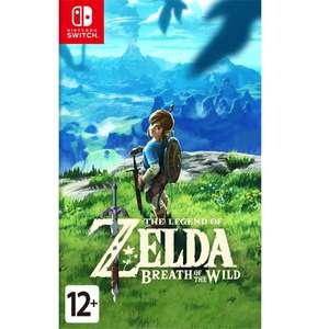 [Nintendo Switch] Скидки на игры в Мвидео (напр. Zelda)