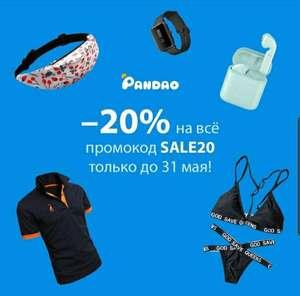 Pandao - 20%