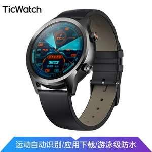 TicWatch C2 Classic Series- мужские smart часы в классическом исполнении. 166,99$