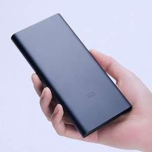 Xiaomi MI Power Bank 2 18 Вт Quick Charge (на 5000 mAh и на 10000 mAh)