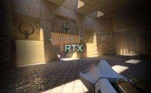 Quake II RTX бесплатно