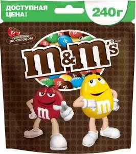 Большая пачка M&M's 240г в Магните!