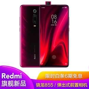 Xiaomi Redmi K20 Pro 6gb/128gb за $389.99