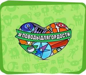 Бесплатные подарки Вконтакте от Сбербанка