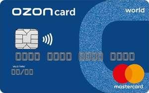 500 баллов за 1-е пополнение Ozon.Card от 1р