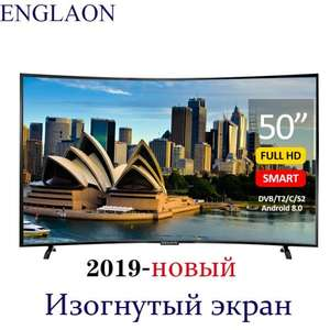 "50"" Smart-TV с изогнутым экраном ENGLAON-UA500SF"