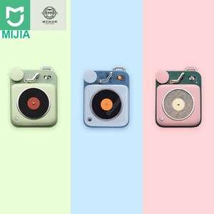 Xiaomi mijia Cat king Atomic Record