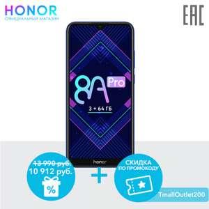 Смартфон Honor 8A Pro 3+64 ГБ